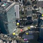 akasaka Sacas(赤坂サカス)の赤坂Bizタワー SHOPS & DINING(関東,東京,港区,赤坂)
