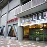 逓信総合博物館 ていぱーく(東京駅周辺)