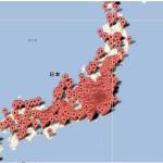 Google Maps API v3 アイコン表示能力は? 表示可能なたくさんの大量マーカー(アイコン)の数は?