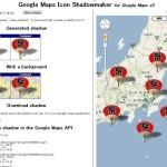 カスタムアイコン(マーカー)用の影を簡単に作成できるGoogle Maps API Icon Shadowmaker for Google Maps v3