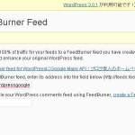 ブログのRSS FeedをGoogle FeedBurnerへリダイレクトするプラグイン/FeedBurner FeedSmith