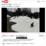 YouTube動画を情報吹き出し(インフォウインドウ)に表示する