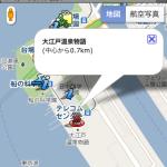 jQTopuch iPhone(アイフォン)のgoogle map でaddListenerのmarker click イベント(event)が働かなくなった。
