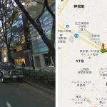 カーナビのようにposition_changedイベントでペグマンを常に地図の中心座標に配置する/ストリートビュー(streetView)