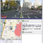 V2 Street View 自動走行