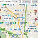 道路の走行距離合計を計算する地図の使い方