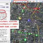 バンコク BTS,地下鉄地図-kmlファイルからデータを読み込んで地図にアイコン・マーカー及びレイヤーを表示させる