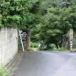 飯能河原バーベキュー場隣のお蕎麦屋さん 櫟庵 (くぬぎあん)