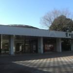 日本中央競馬会(JRA)東京競馬場の紹介(関東東京都府中)