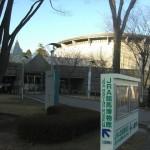 競馬博物館 ロボットホースに騎乗体験(関東東京都府中)