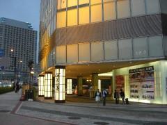 夜景がきれいな-横浜みなとみらい万葉倶楽部(関東神奈川県横浜)
