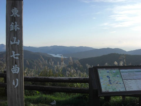 東鉢山七曲り-白布峠越え(福島県-山形県県境)