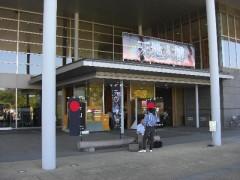 [伝国の杜]米沢市上杉博物館(山形県米沢市)