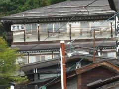 蔵王温泉 高見屋