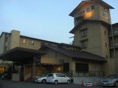 ホテルの日帰り温泉-遠刈田温泉 バーデン家 壮鳳(東北宮城県蔵王町)