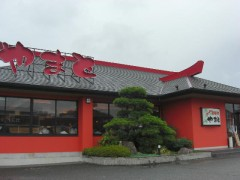 富津海水浴場と海鮮焼き-日帰りドライブ(関東千葉県富津)