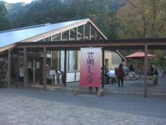 周辺でハイキング・バーベキューも-秋川渓谷 瀬音の湯(あきかわけいこくせおとのゆ)