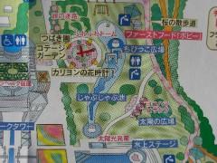 子供が遊べる遊具もある-ぐんまフラワーパーク(関東群馬県前橋)
