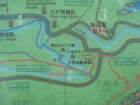 瀬音の湯へのバスは、武蔵五日市駅から出ている。瀬音の湯着・発バスは少ないので、「十里木」バス亭