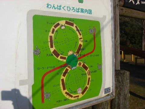 子供が遊べる-わんぱく広場-ぐんまフラワーパーク(関東群馬県前橋)