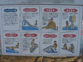 夏休み子供の水遊びプール?-ふなばしアンデルセン公園(関東千葉県船橋)