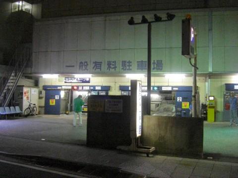 日絹パーク(横浜中華街のタワー型駐車場)