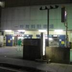 お気に入り横浜中華街周辺のタワー型駐車場/日絹パーク