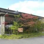 和モダンな温泉旅館-おとぎの宿 米屋(東北福島県須賀川温泉/郡山・三春周辺)