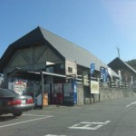 景観スポット-道の駅つちゆロードパーク