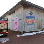 巨大な水槽もあってなかなか楽しめました。箱根園水族館(神奈川県元箱根)