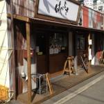 立川屋台村パラダイス(ヤタパラ)の一角にある ラーメン、つけ麺の「麺屋はやぶさ」(東京都立川)