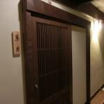飛騨高山「八ツ三館」観月楼と招月楼のどちらの部屋がオススメか