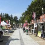 イベント・観光「天地人博2009」と上杉神社-米沢城祉(現松が岬公園)(山形県・米沢市)