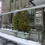 札幌の味噌ラーメン「すみれ」 千歳鶴ミュージアム内すみれ南3条店(北海道札幌)