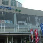 ちょいとリゾート気分の屋内プール! 流れるプールにスライダーも楽しい! アクアブルー多摩(関東東京都多摩)
